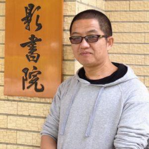Gui Shuzhong Thumbnail