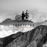 tieff-2015-banner-1